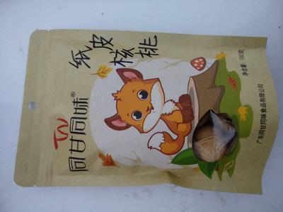 广东省惠州市博罗县桃核 6-12个月 包装