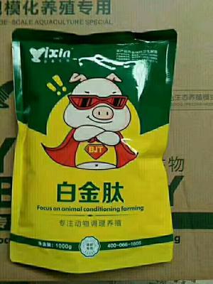 河南郑州猪催肥药