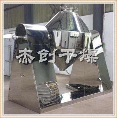 江苏常州天宁区电加热双锥真空干燥机