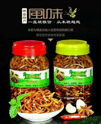 广西南宁横县木瓜丝酱菜 6-12个月