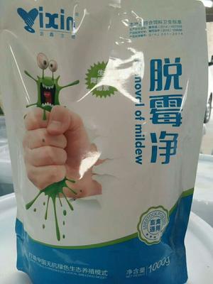 河南郑州金水区脱霉剂