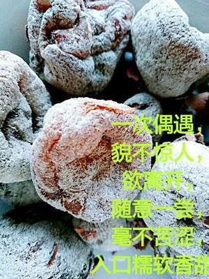 这是一张关于农家柿饼 箱装的产品图片