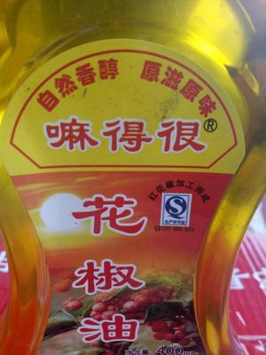 四川泸州龙马潭区花椒油