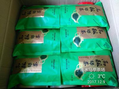 这是一张关于高山绿茶 袋装 二级 最后的一批秋茶 包邮 500克/2袋的产品图片