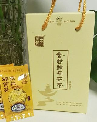 这是一张关于金丝皇菊 盒装 恒温长期保存 一级的产品图片