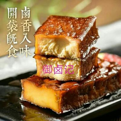 湖南邵阳武冈市卤豆腐 3-6个月