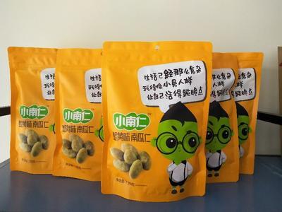 甘肃武威南瓜子 袋装 6-12个月