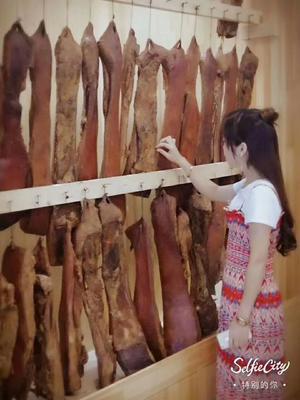 这是一张关于传统手工腊肉 散装 12-18个月的产品图片