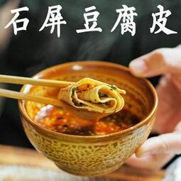 云南昆明豆腐皮
