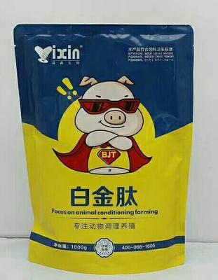上海上海闵行预防仔猪拉稀保健品