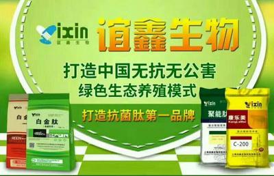 上海上海闵行母猪保健产品