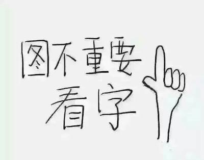 广西北海合浦县池塘黄颡鱼 人工殖养 0.1龙8国际官网官方网站