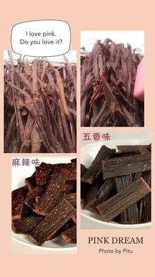 这是一张关于藏族牦牛肉 3-6个月 简加工的产品图片