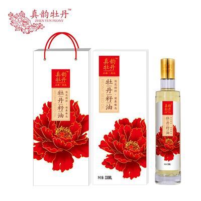 北京海淀区牡丹籽油