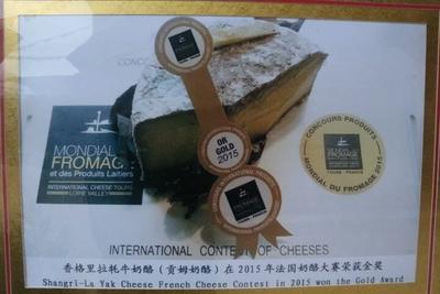 云南迪庆香格里拉县奶酪 18-24个月 避光储存