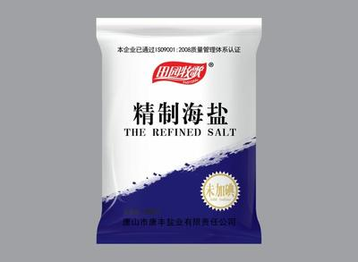 河北唐山曹妃甸区盐 精制盐