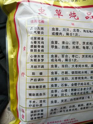 上海黄浦区金雀花