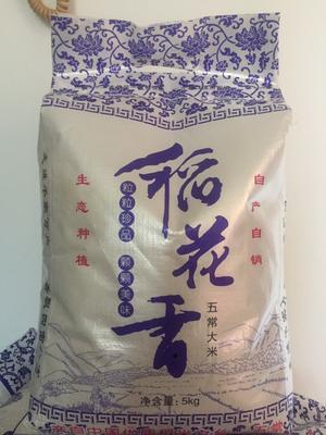 这是一张关于稻花香二号大米 有机大米 晚稻 一等品的产品图片