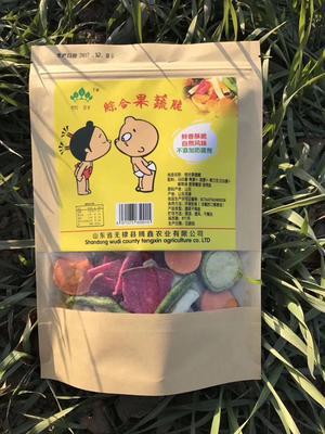 山东省滨州市沾化区心里美萝卜 1.5~2斤