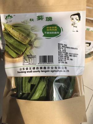 山东省滨州市沾化区水果秋葵 6 - 8cm