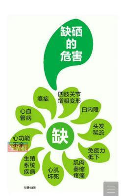 广西南宁江南区矿泉水 塑料瓶 12-18个月