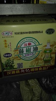 四川雅安汉源县花椒油