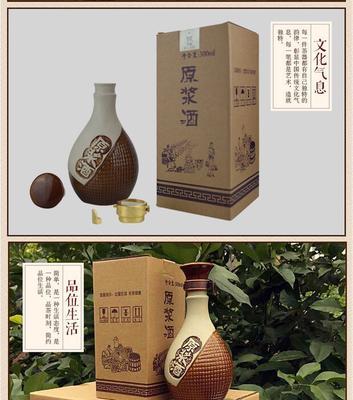 江苏南通如东县糯米酒 10-15度