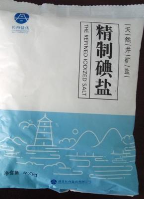 河南郑州中牟县盐 精制盐