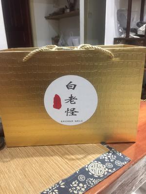 湖南益阳安化县新工艺白茶 礼盒装 特级