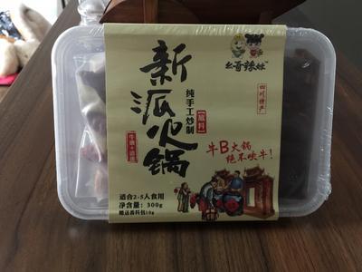 浙江杭州江干区麻辣火锅料