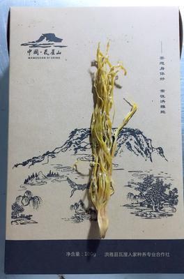 四川眉山洪雅县雪花笋 礼盒装 1年