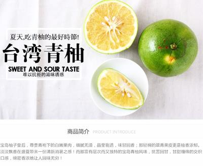 福建漳州平和县葡萄柚苗