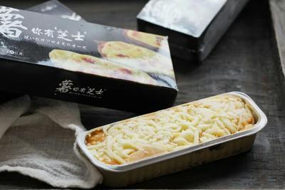 上海松江金枕头榴莲 90%以上 0.2公斤