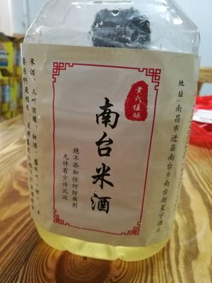 江西南昌东湖区糯米酒 15-20度