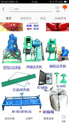 河南郑州上街区鸡猪养殖清粪机刮粪机