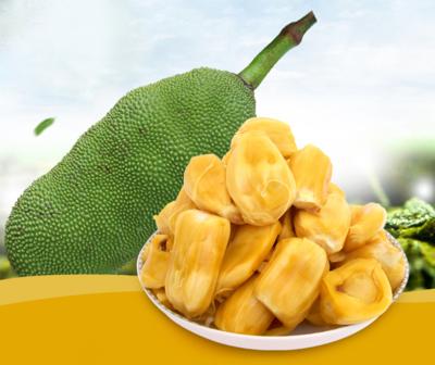 海南海口龙华区海南菠萝蜜 15斤以上