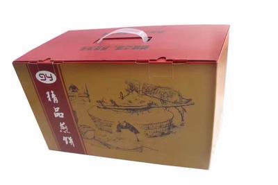 吉林长春绿园区煎饼 3-6个月