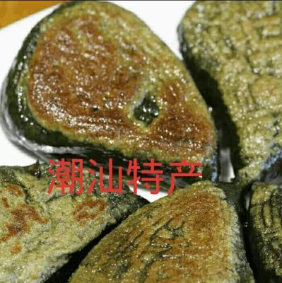 广东汕头澄海区鼠曲粿 1个月