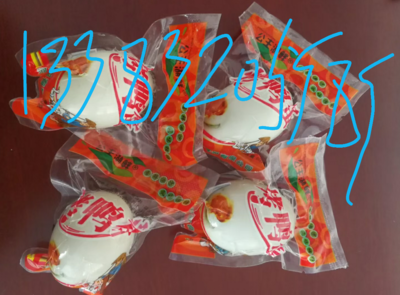河北邯郸馆陶县青皮鸭蛋 食用 礼盒装