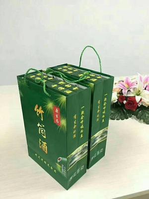 四川成都武侯区青竹酒 40-49度