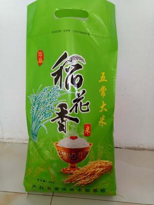 黑龙江哈尔滨五常市稻花香大米 绿色食品 晚稻 一等品