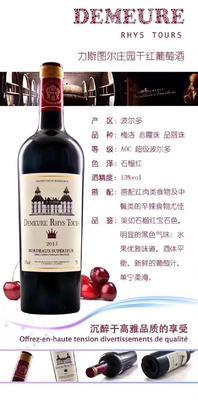 四川成都青白江区红酒 10-15度