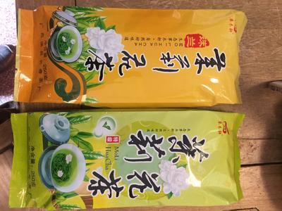 这是一张关于茉莉花茶 袋装 1-2年 特级的产品图片