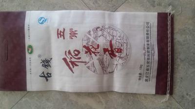 黑龙江哈尔滨五常市五常大米 非有机大米 晚稻 一等品