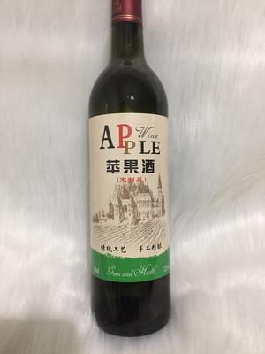 陕西宝鸡陈仓区苹果酒 10-15度