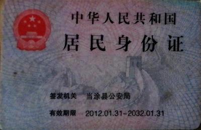 安徽芜湖鸠江区野生鲤鱼 野生 1.5-6龙8国际官网官方网站