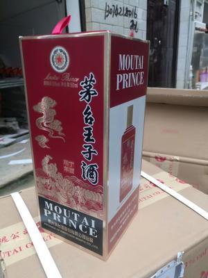 这是一张关于蒸馏酒 50度以上 5年以上的产品图片