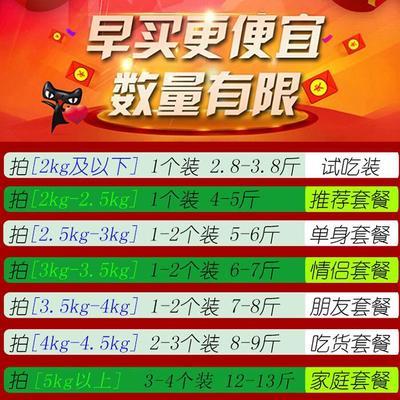 广西南宁江南区猫山王榴莲 80 - 90%以上 2公斤以下