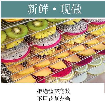 上海宝山果茶 纯手工制作24包