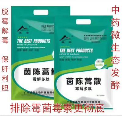 河南省郑州市二七区脱霉剂